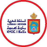 La Commune de Tanger